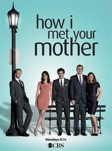 Как я встретил вашу маму (How I Met Your Mother), Памела Фрайман, Роб Гринберг, Майкл Дж. Ши