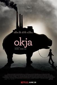 Окча (Okja), Пон Джун-хо