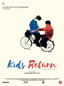 Ребята возвращаются (Kizzu ritan), Такеши Китано