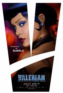 Валериан и город тысячи планет (Valerian and the City of a Thousand Planets), Люк Бессон