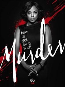 Как избежать наказания за убийство (How to Get Away with Murder), Билл Д'Элиа, Майк Листо, Лора Иннес