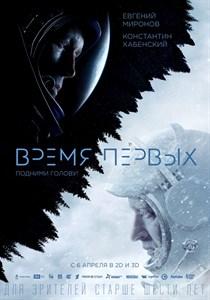 Время первых (2017), Дмитрий Киселёв