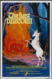 Последний единорог (The Last Unicorn), Джулз Басс, Артур Ранкин мл.