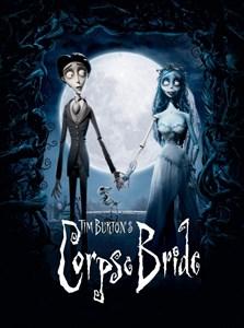 Труп невесты (Corpse Bride), Тим Бёртон, Майк Джонсон