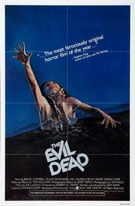 Зловещие мертвецы (The Evil Dead), Сэм Рэйми