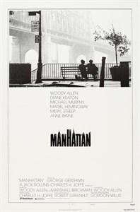 Манхэттен (Manhattan), Вуди Аллен